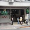 東一排骨 昭和の喫茶店風のお店で排骨飯