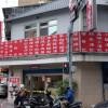 黄龍荘(ホンロンジャン) ローカルに人気の小籠包