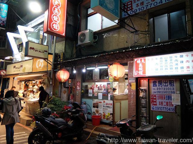 fudaishandong1