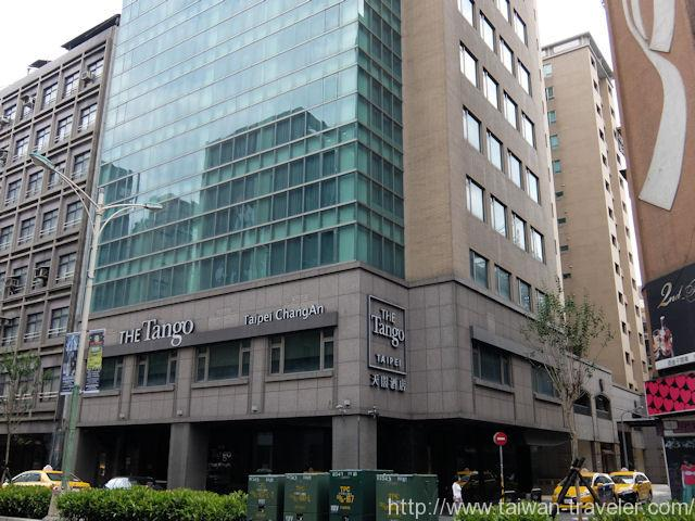 タンゴホテル長安館