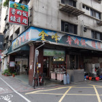 金峰魯肉飯 ローカルに人気のルーローハン