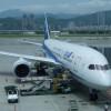 NH851 羽田/台北松山 ビジネスクラス搭乗記