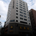 ロイヤルイン台北林森(老爺商務会館)