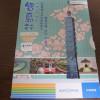 台北松山空港でプリペイドSIMカード購入