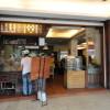 杭州小籠湯包 日本人にも人気の名店