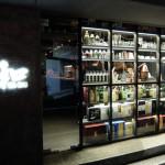 ローカルにも人気のバー WA-SHU 和酒(台北)