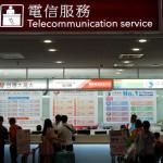 台北・桃園国際空港でプリペイドSIMカード購入