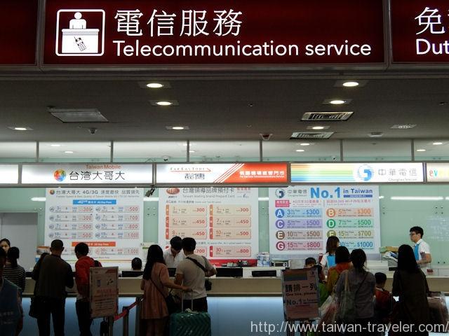 taoyuan-sim2