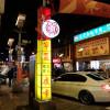 台北・寧夏夜市のおすすめグルメ