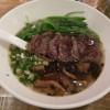 リージェント台北プロデュースの絶品牛肉麺