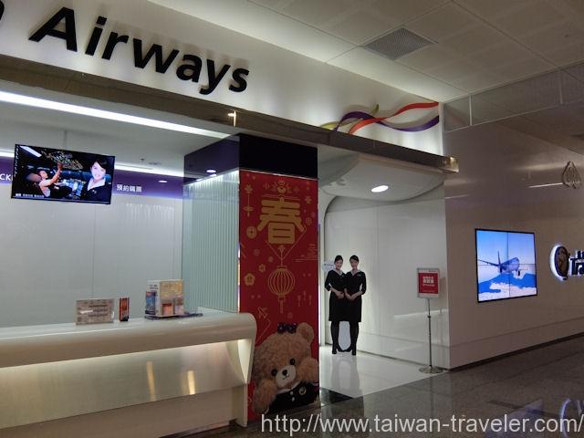 トランスアジア航空ラウンジ1