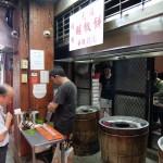 福州元祖胡椒餅 台北・龍山寺近くの人気店