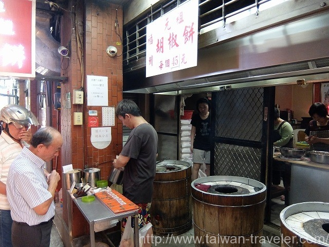 福州元祖胡椒餅5