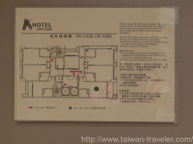 Kホテル台北松江館13
