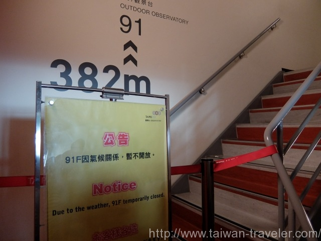 台北101-11