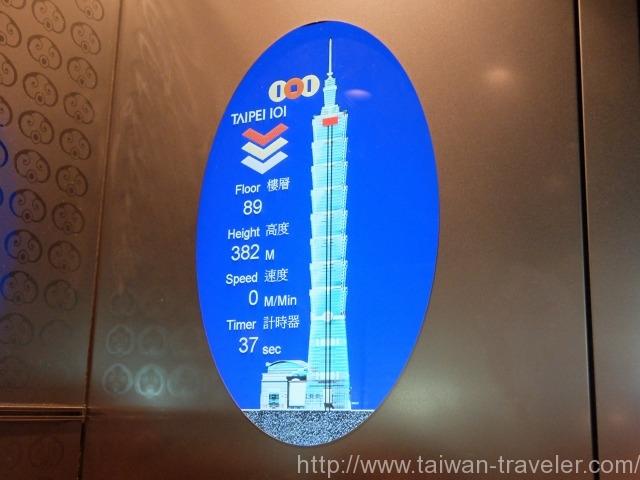台北101-7