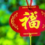 台湾旅行 2020年の春節(旧正月)はいつ?