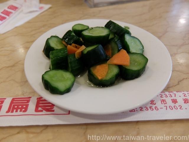 奇福扁食5