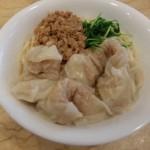 奇福扁食(台北・永康街)人気のワンタン専門店