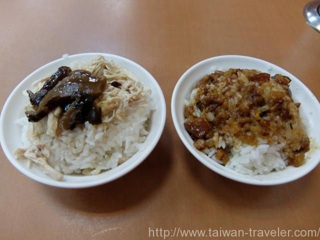黄記魯肉飯4
