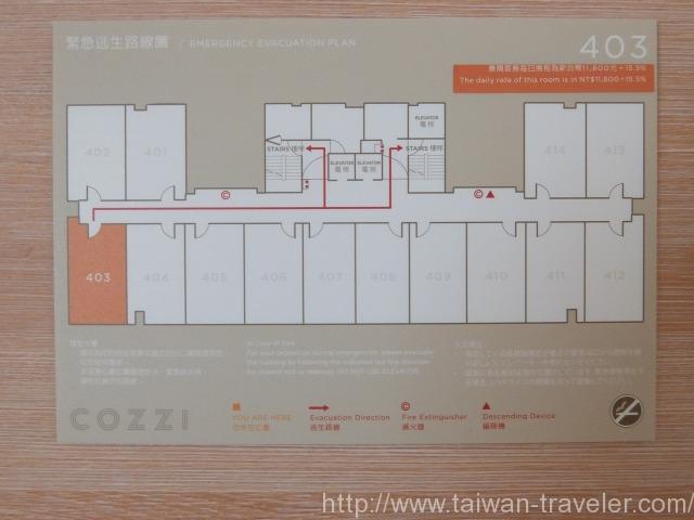 ホテル コッツィ 台北民生館4