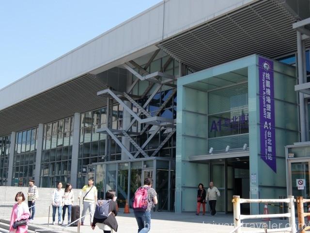 桃園空港MRT台北駅アイキャッチ