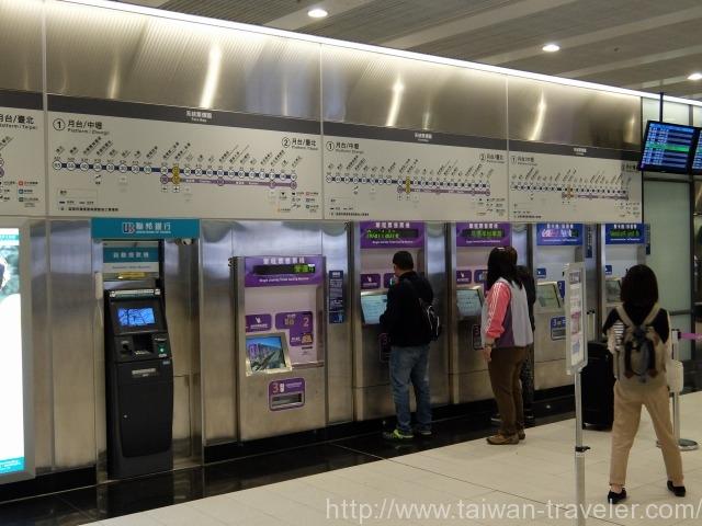桃園空港MRT乗車レポート2
