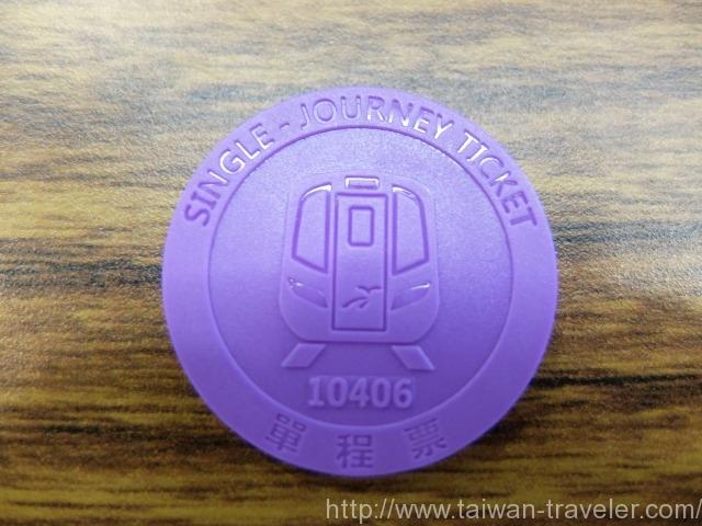 桃園空港MRT乗車レポート3