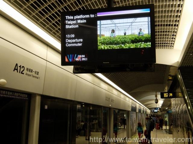 桃園空港MRT乗車レポート5