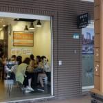 Mr.Lin's 台北で人気のサンドイッチとフレンチトースト
