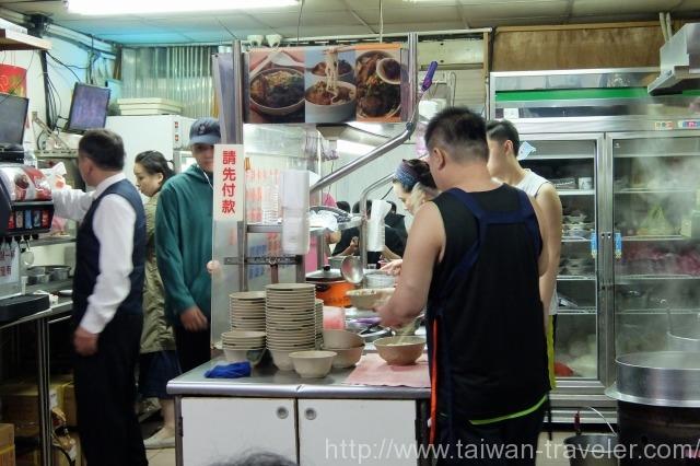 富宏牛肉麺2