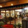 鶏家荘 烏骨鶏の名店