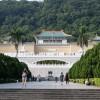 台北市内観光の定番 故宮博物院に行ってみた