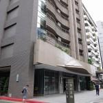 パーク台北ホテル 旅行記